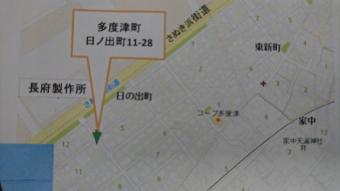 日の出町周辺地図